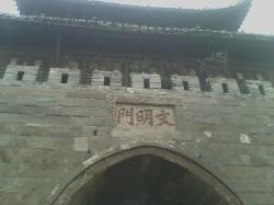 Wenmingmen City Towers and Walls