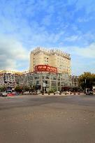 Ningguo International Hotel