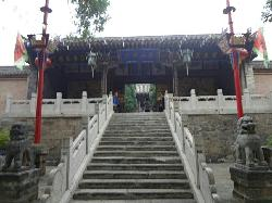 Xinzhou Ancestral Hall of Family Yang