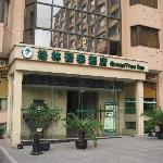 Green Tree Inn (Shanghai Yan&#39;an Middle Road)