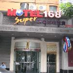 Motel 168 (Shanghai Changping Road) resmi
