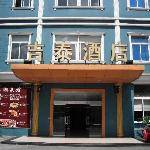 ภาพถ่ายของ Jitai Hotel (Shanghai Qilian Moutain Road)