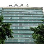 Photo de Jiangyue Hotel