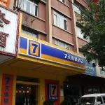 Foto de 7 Days Inn (Xi'an East Street)