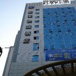 Home Inn (Xi&#39;an Xiaozhai)