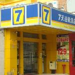 7 Days Inn (Nanjing Ruijin Road)