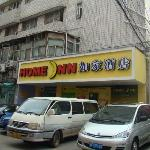 Home Inn Nanjing Daxinggong Subway Station Taiping South Road