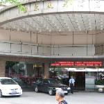 Dongfeng Hotel(Dongfeng East Road)
