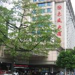 Photo de Dongfeng Hotel(Dongfeng East Road)