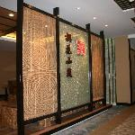 Photo of Sanflowery Hotel Guangzhou