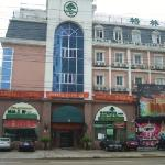 Home Inn Shanghai Yangpu Bridge Longchang Road Subway Station의 사진