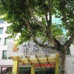 Photo of Zhengyang Hotel