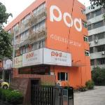Pod Inn (Hangzhou Zhoushan East Road)