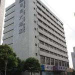 Photo de Grand Youyou Hotel