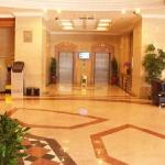 Photo of Ming Fa Hotel Xiamen