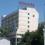 Φωτογραφία: International Crew Club Hotel