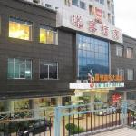Foto de Chenyue Business Hotel