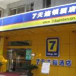 Foto de 7 Days Inn Guangzhou Tianhe North