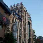Lijing Hotel Huli District resmi
