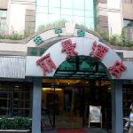 Lijing Hotel Huli District Foto