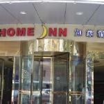 Home Inn Shanghai North Bund Dalian Road
