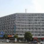 Photo of Meiluo Business Hotel Wuhan Huanlegu