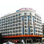 Photo de Motel 168 (Wuhan Hankou Railway Station)