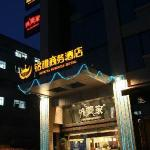 Foto de Mingya Business Hotel