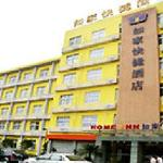 Φωτογραφία: Home Inn Hangzhou Xiaoshan Shixin North Road