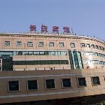 Photo of Changqing Hotel Xi'an