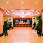 Photo of Haodeng International Hotel Shenyang