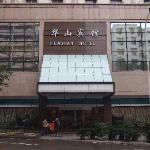 Huashan Hotel