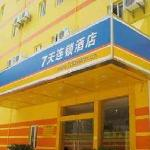 Photo of 7 Days Inn (Changsha Renmin Middle Road)