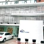 Star Moon Fashion Inn (Changchun Nanhu Two)의 사진