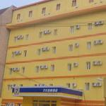 7 Days Inn (Jinan West Market)의 사진