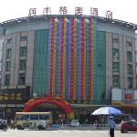 Photo of Run Feng Gemei Business Hotel Huainan