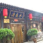 Photo of Yongshengyuan Inn