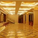 Φωτογραφία: Wanjing Business Hotel