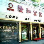 Photo of Longhe Hotel