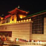 Foto de Shindom Inn Beijing Heaven Temple East Gate