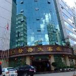 Jing Gu Hotel
