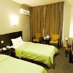 Motel 168  (Nanjing Central Road) resmi