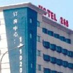 Photo of Motel 168 (Nanjing Zijin)