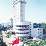 Photo of Nanchong Beihu hotel