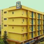 7 Days Inn Beijing South Railway Station의 사진