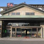 Photo of Hotel Sengoku