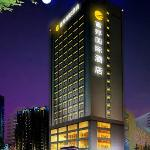 Bilde fra Fu Bang International Hotel