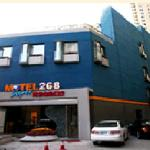 Motel 168 Shanghai Yan'an West Road Foto