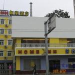 Home Inn (Shanghai Xujiahui Wanping South Road)