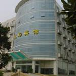 Wuhan Tianhe Airport Hotel Foto